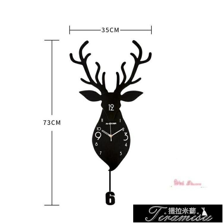 掛鐘 北歐鹿頭鐘錶掛鐘客廳家用創意時尚個性掛錶現代大氣裝飾靜音時鐘T快速出貨