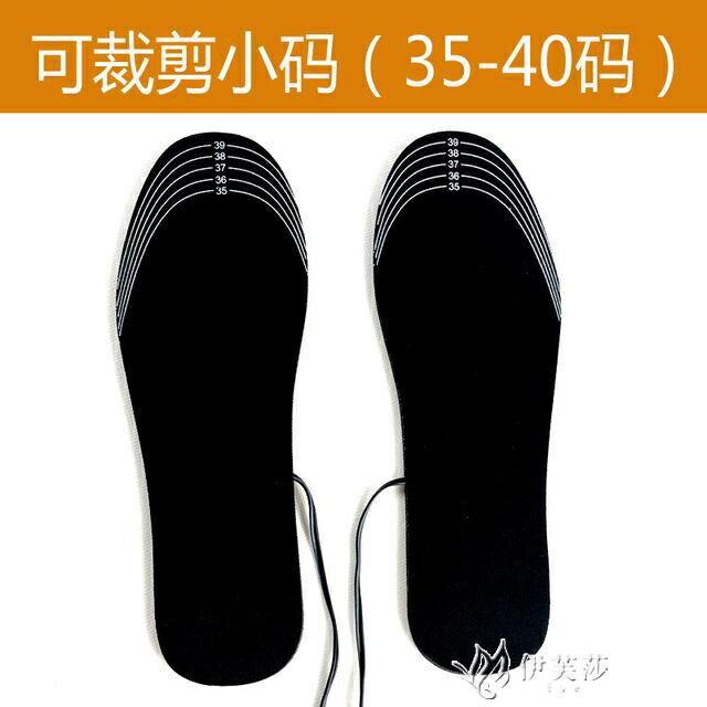 618限時搶購 USB可裁剪發熱鞋墊女男電熱暖腳鞋墊暖腳寶充電加熱鞋墊 【快速出貨】