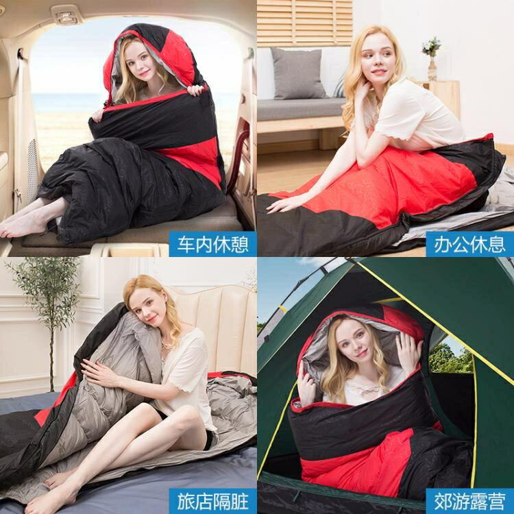 睡袋零下20度羽絨睡袋0冬季加厚大人防寒戶外15超輕25鴨絨薄棉10旅行5 LX 貝芙莉 熱賣 8號時光