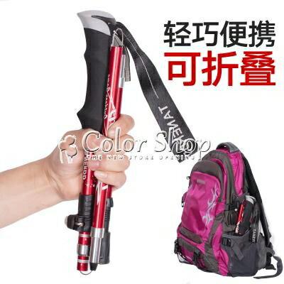 戶外登山杖多功能超輕伸縮摺疊手杖防身棍男女款爬山行走杖4節裝2 color shop新品 8號時光