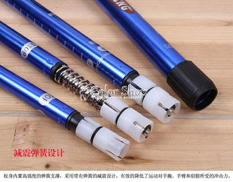 戶外裝備旅游用品登山杖手杖超輕鋁合金伸縮老人 color shop新品 YYP 8號時光