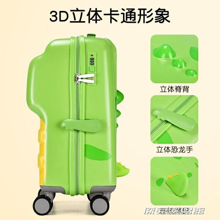 618限時搶購 行李箱卡通兒童拉桿箱可愛立體恐龍旅行箱20寸男孩女孩騎坐零食玩具收納 8號時光特惠 8號時光