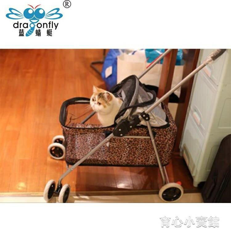 618限時搶購 寵物遛貓推車狗狗推車輕便攜可摺疊小型泰迪戶外旅行YYJ 交換禮物 8號時光