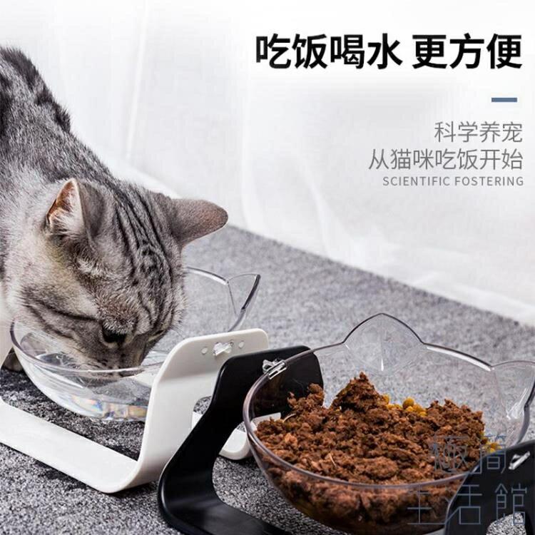 透明寵物碗雙碗保護頸椎狗碗貓食盆狗盆【極簡生活】 8號時光
