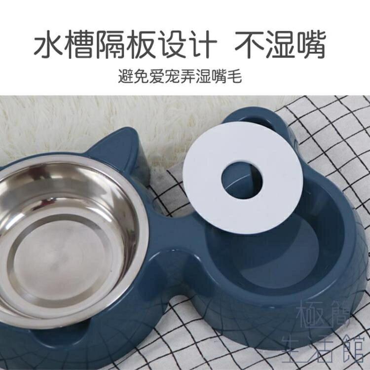 寵物碗貓碗雙碗自動飲水狗盆貓咪水碗防打翻盆【極簡生活】 8號時光