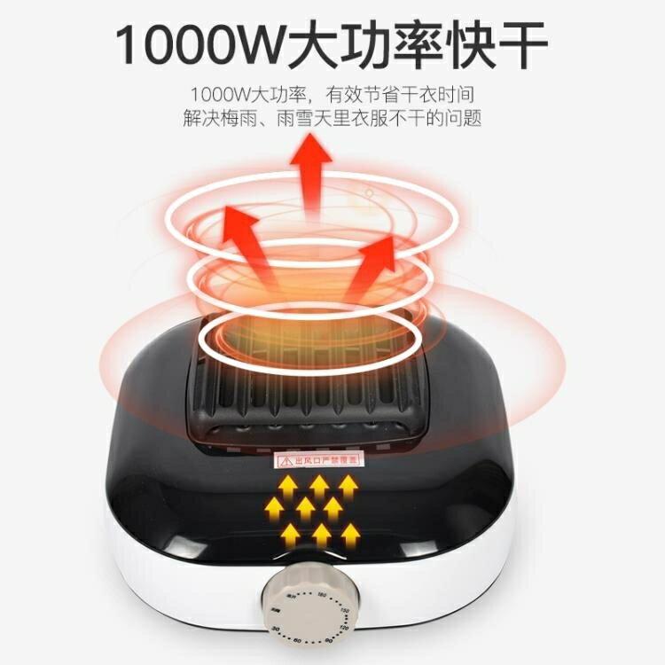 乾衣機 烘干機家用小型速干烘衣機衣服神器烤風干衣架器哄衣櫃干衣機 艾維朵