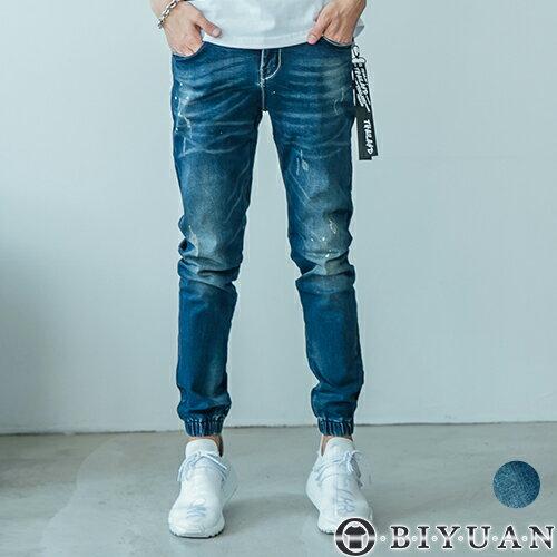 潑漆刷痕彈性牛仔褲【B2B01-1】OBIYUAN束口丹寧長褲共1色
