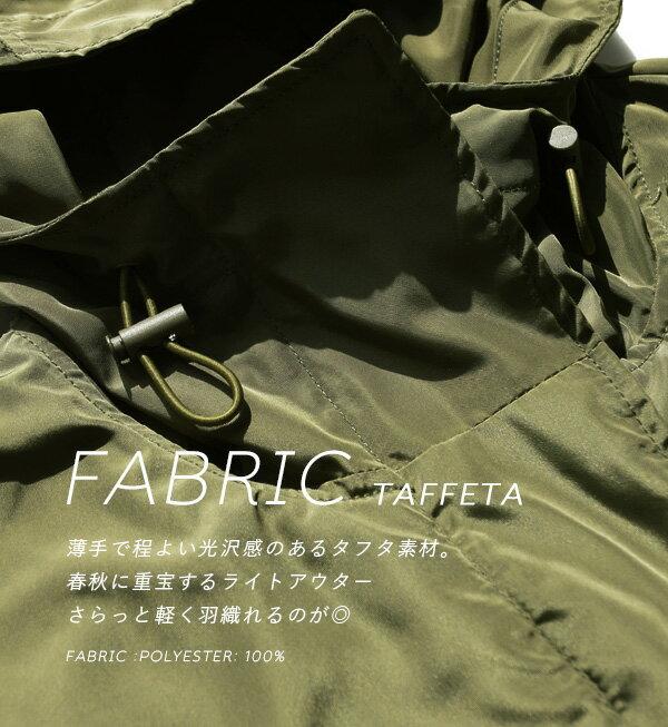 日本e-zakka / 連帽軍裝夾克外套 / 32620-1900091 / 日本必買 代購 / 日本樂天直送(4500) 3