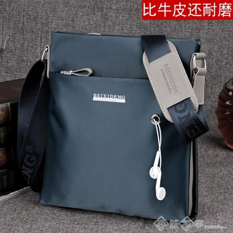 一件八折 男士單肩包帆布男斜挎小包包背包休閒運動包時尚韓版潮跨包公文包