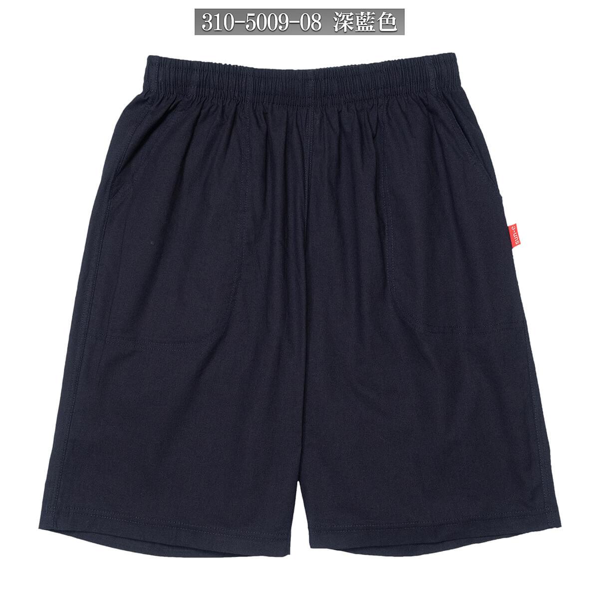涼爽輕薄休閒短褲 素面短褲 台灣製短褲 五分褲 舒適透氣休閒褲 全腰圍鬆緊帶純棉短褲 黑色短褲 Made In Taiwan Men's Shorts Casual Shorts Cotton Sho