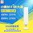 【原廠正貨】小米WIFI信號增強放大器 無線家用路由器增強USB便攜式 擴大器【O3227】☆雙兒網☆ 2