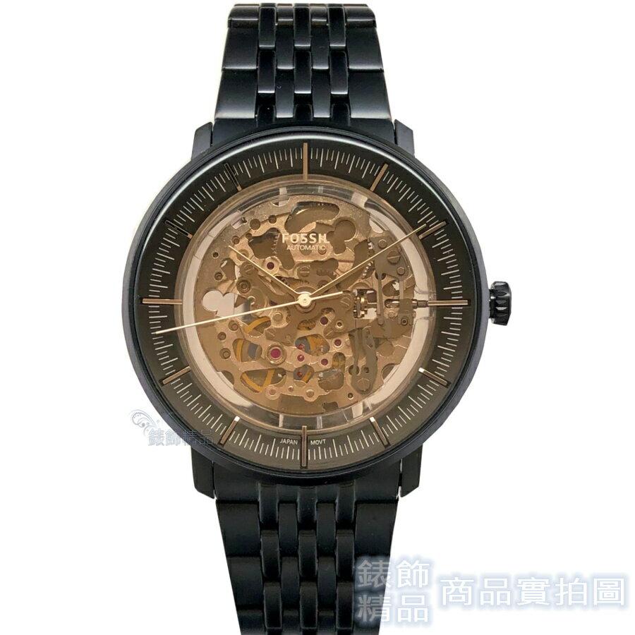 FOSSIL 手錶 ME3163 全透視機芯 鏤空錶盤 黑色鋼帶機械 男錶 42mm【錶飾精品】