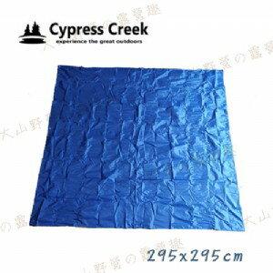 【露營趣】中和安坑 Cypress Creek 賽普勒斯 CC-M006 強化PE防潮地墊 295x295 防潮墊 露營墊 地布