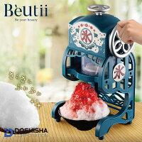 降火刨冰機到【製冰盒加碼贈!一共4入】DOSHISHA 復古電動刨冰機 公司貨 DOSHISHA 日本 櫻桃小丸子同款 電動剉冰機 刨冰機 綿綿冰 DCSP-1751就在Beutii推薦降火刨冰機