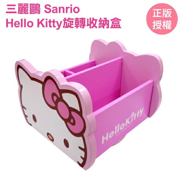 HELLO KITTY旋轉收納盒 筆筒 美妝收納 可360度旋轉 台灣製 Sanrio 三麗鷗[蕾寶]