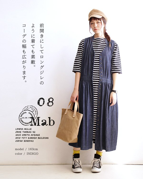 日本e-zakka / 長版無袖牛仔連衣裙 / 32593-1801252  / 日本必買 代購 / 日本樂天直送(5900) 6