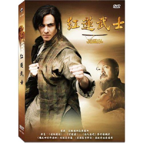 紅蓮武士DVD