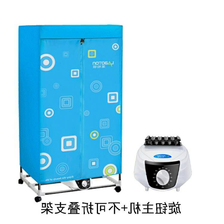 乾衣機 烘衣機 靜音幹衣機公司 烘幹機 幹衣機萊柏頓不銹鋼雙層家用