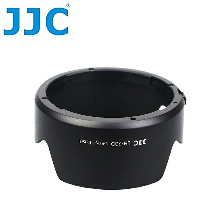 又敗家@JJC佳能Canon副廠遮光罩EW-73D遮光罩(可反扣倒裝)相容Canon原廠EW-73D太陽罩適適RF 24-105mm F4.0-7.1 IS STM和EF-S 18-135mm f3.