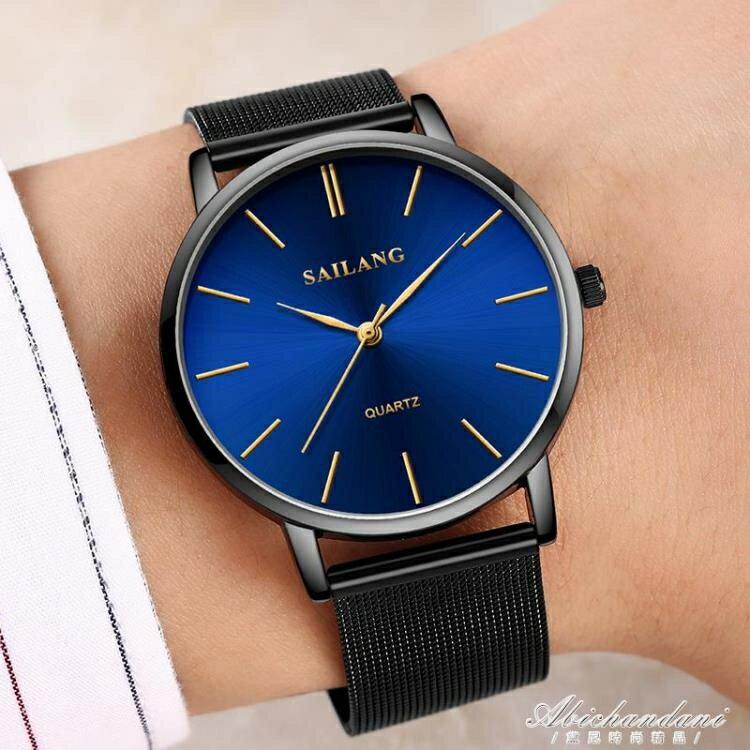 新款星空石英錶防水手錶男女情侶非機械手錶