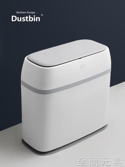 垃圾桶北歐垃圾桶家用客廳臥室按壓式廚房衛生間廁所創意垃圾桶大號有蓋