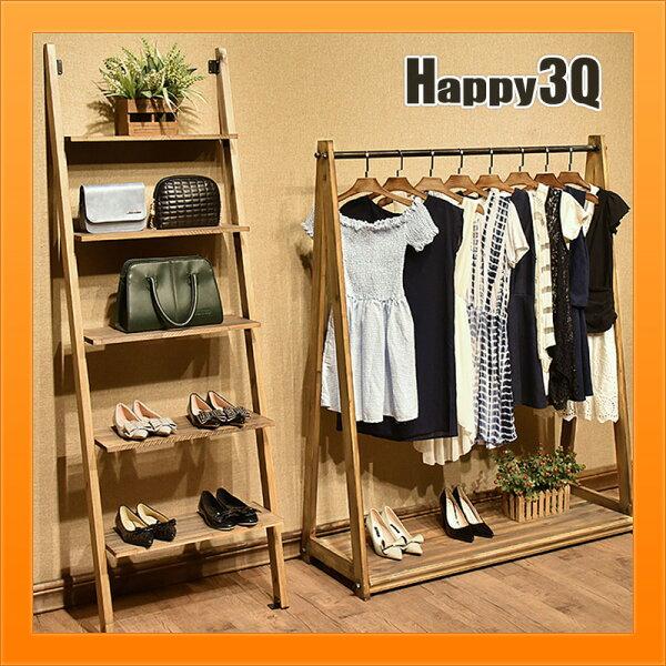 服裝店展示架收納架展品展覽架飾品收納鄉村復古風設計實木製梯子-黑白【AAA3845】