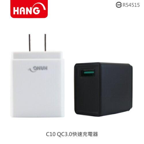 阿宏拍賣 HANG QC3.0 快速充電器 USB充電器 快充充電頭 QC 3.0 閃充 變壓器 手機平板電源供應器