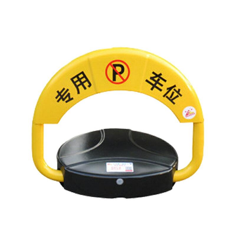 智慧遙控車位鎖 地鎖感應抗壓防水占位鎖 緩衝停防撞電動鎖