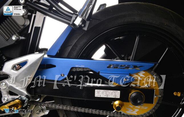 【LFM】DMV 小阿魯 GSX-R150 GSX-S150 鏈條上飾蓋 後土除 GSXR150 GSXS150 鏈條蓋 0