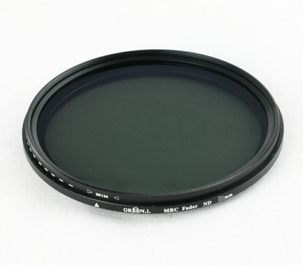 我愛買#Green.L格林爾58mm防水膜ND2-ND400無段可調式減光鏡可調ND濾鏡(具CPL ND2 ND4 ND8 ND16 ND32..減光鏡適長曝搖黑卡)中灰鏡減光片ND減光鏡