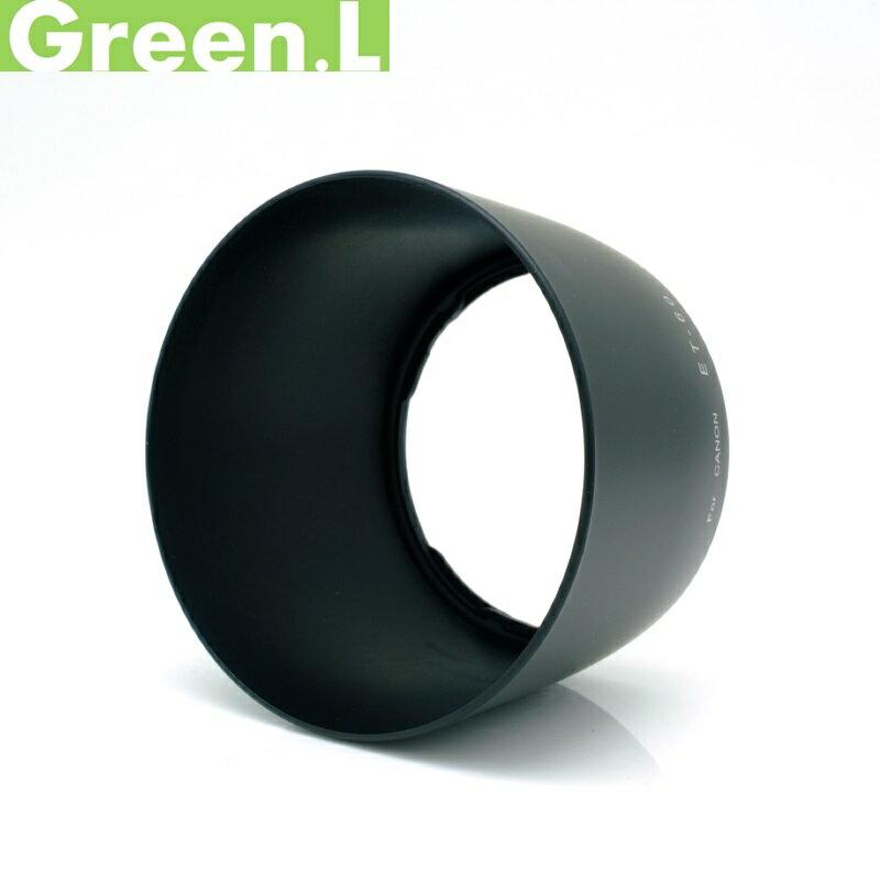 我愛買#Green.L副廠Canon遮光罩ET-60遮光罩(可反裝反接反扣副廠遮光罩同Canon原廠遮光罩et60遮光罩)適EF佳能75-300mm 90-300mm f4.5-5.6 EF-s 55..