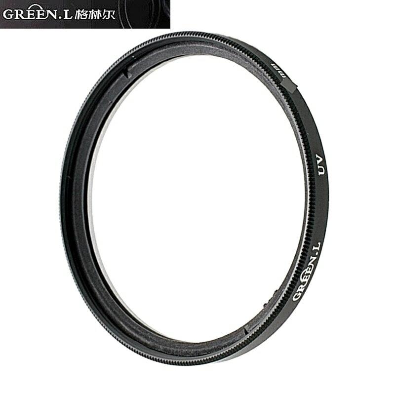 我愛買#格林爾Green.L非薄框46mm濾鏡(抗UV鏡吸紫外線濾鏡保護鏡頭)46mm保護鏡UV濾鏡適Panasonic G 20mm F1.7 14mm F2.5 Olympus M.Zuiko D..