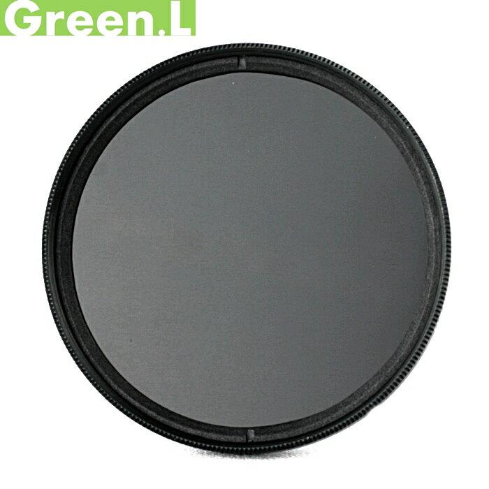 又敗家@Green.L紅外線濾鏡52mm 720 IR濾鏡(多層鍍膜)IR72紅外鏡IR720波長波段720nm保護鏡適半紅外線攝影夜視雪景特效黑白攝影適Nikon尼康18-55mm f/3.5-5...