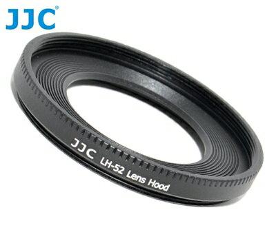 又敗家@JJC佳能Canon副廠遮光罩ES-52遮光罩(金屬,可接52mm濾鏡/52mm保護鏡同原廠Canon遮光罩ES52太陽罩)適餅乾鏡EF 40mm f2.8 EF-S 24mm f/2.8 S..