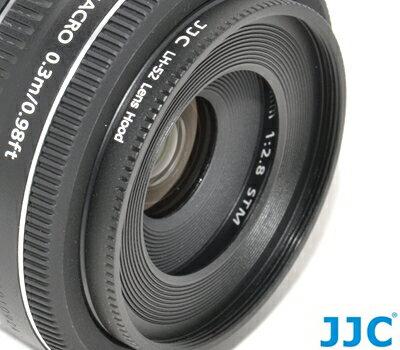 我愛買#JJC副廠Canon遮光罩ES-52遮光罩(金屬,可接52mm濾鏡/52mm保護鏡同Canon原廠遮光罩ES52遮光罩)適餅乾鏡EF 40mm f2.8 EF-S 24mm f/2.8 STM..