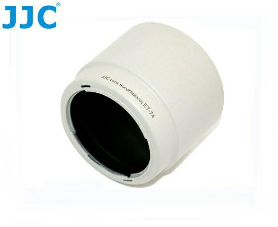 又敗家@白色CANON遮光罩ET-74遮光罩ET74(可反裝,副廠遮光罩,幾同CANON原廠遮光罩)適EF 70-200mm f/4L f4 IS USM小小白遮光罩