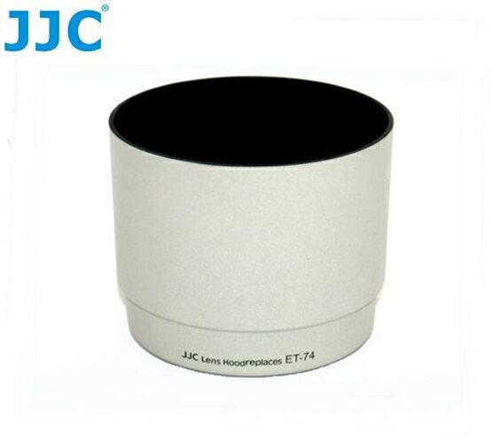 又敗家@ JJC白色CANON遮光罩ET-74遮光罩ET74(可反裝,圓筒型副廠遮光罩,相容CANON原廠遮光罩)適EF 70-200mm f/4L f4 IS USM小小白遮光罩L鏡皇