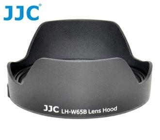 又敗家@花瓣型CANON蓮花遮光罩EW-65B遮光罩(可反裝,JJC副廠同佳能Canon原廠遮光罩)EW65B遮光罩適EF 24mm 28mm f/2.8 IS USM f2.8太陽罩