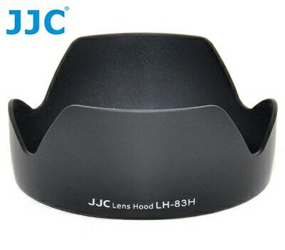 又敗家@花瓣型CANON蓮花遮光罩EW-83H遮光罩(可反裝,JJC副廠同Canon原廠遮光罩)EW83H遮光罩適EF 24-105mm f/4L鏡IS USM f4.0 1:4太陽罩
