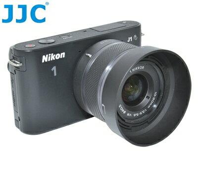 我愛買#JJC副廠尼康Nikon HB-N101遮光罩HBN101遮光罩(副廠遮光罩非Nikon原廠遮光罩)適1 NIKKOR 10-30mm f/3.5-5.6 VR f3.5-5.6 J2 J1 V2 V1 Nikon1 n1