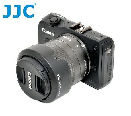 我愛買#JJC Canon EW-54遮光罩適EF-M 18-55mm F/3.5-5.6 IS STM EOS-M EFM Kit鏡太陽罩蓮花罩可反扣副廠遮光罩同Canon原廠遮光罩EW54
