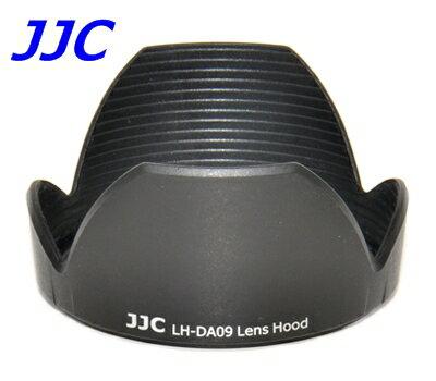 我愛買#騰龍Tamron遮光罩DA09遮光罩A16 A009(可反裝倒扣JJC副廠同Tamron原廠遮光罩)適17-50mm 28-75mm f2.8 XR Di LD Aspherical(IF)M..