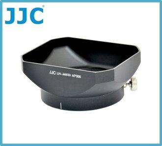 又敗家@JJC副廠奧林巴斯遮光罩LH-48遮光罩,黑色金屬可反扣同Olympus原廠遮光罩LH48遮罩適MZD 12mm F2.0遮陽罩F/2.0 M.ZD 1:2.0