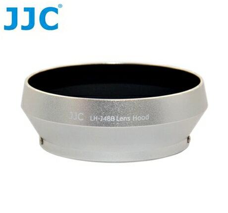 又敗家@JJC副廠Olympus遮光罩LH-48B遮光罩(金屬,可反裝副廠遮光罩相容Olympus原廠遮光罩LH48B遮光罩)適M.ZUIKO DIGITAL ED 17mm F1.8 F/1.8 1:1.8MZD M.ZD人像鏡M43 M4/3餅乾鏡pancake奧林巴斯LH-48B太陽罩lens hood