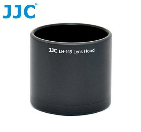 我愛買#奧林巴斯Olympus遮光罩LH-49遮光罩(可伸縮收納,JJC副廠遮光罩同Olympus原廠遮光罩LH49遮光罩)適M.ZUIKO DIGITAL ED ED 60mm F2.8 Macro..