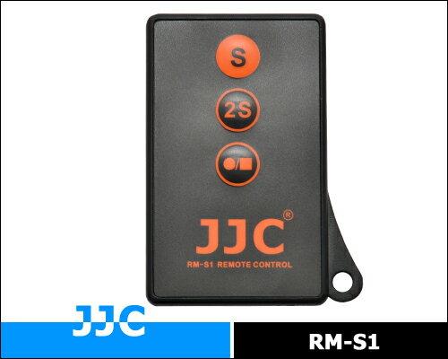 又敗家@可錄影JJC副廠SONY索尼RMT-DSLR1 RMT-DSLR2遙控器(RM-S1相容SONY原廠RMT-DSLR2紅外線遙控器)適A7 A7R A7S II a6000 NEX-5 NEX..