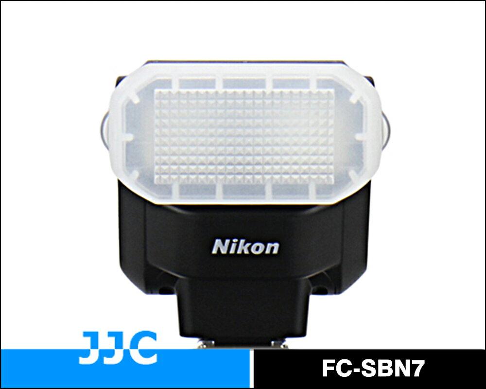 又敗家~JJC副廠Nikon肥皂盒SB~300肥皂盒SB300肥皂盒SB~300柔光罩SB