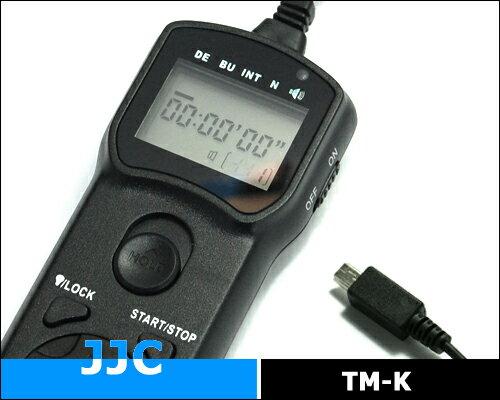 又敗家@ JJC副廠Fujifilm快門線定時快門線遙控器適FinePix X-E1 X-S1 HS35 HS30 HS25 HS20 HS50EXR HS35 EXR HS30EXR HS25EXR HS20EXR XS1 XE1 S100FS S9000 S9100 S9500 S9600 IS-1 S20,JJC副廠快門線相容Fujfilm原廠快門線RR-80 RR-80A(HS50EXR HS50則需另購Cable-K2O相機連接線才能使用)