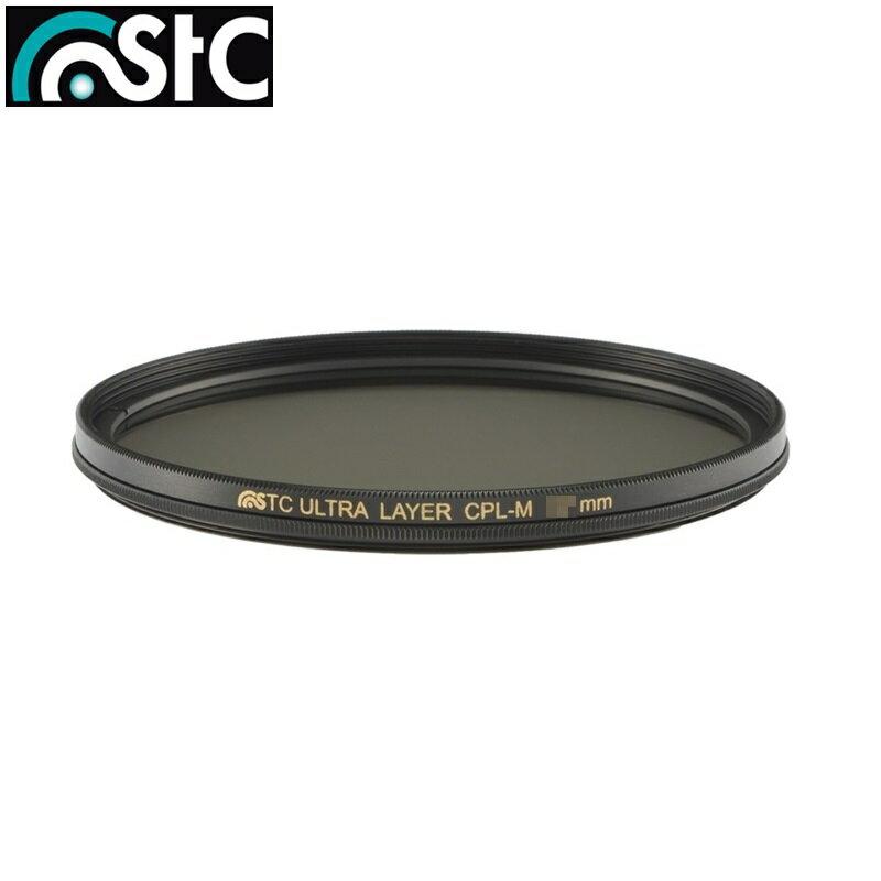 又敗家@台灣製造STC多層鍍膜抗刮抗污62mm偏光鏡薄框CPL偏光鏡MC-CPL偏光鏡環型偏光鏡環形偏光鏡環偏光鏡圓偏振鏡適Nikon AF Nikkor 20mm f/2.8D 85mm f/1.8D 70-300mm f/4-5.6G Micro 60mm f/2.8G 105mm IF-ED