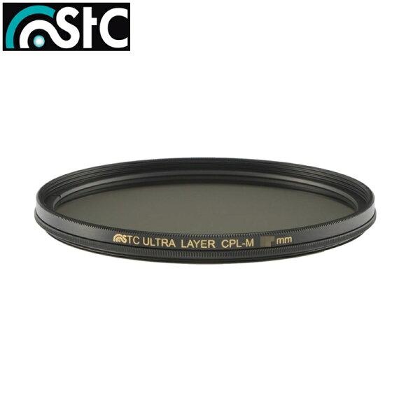 我愛買:我愛買#台灣品牌STC多層膜防刮防污67mm偏光鏡薄框MC-CPL偏光鏡圓型偏光鏡圓形偏光鏡圓偏光鏡環偏振鏡抗靜電適Sigma適馬16-300mmF3.5-6.3IIMacro28-300mmF3.5-6.3DiVCPZD